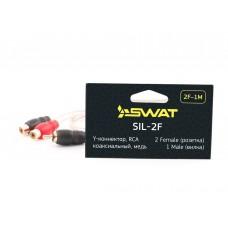 Межблочный кабель SWAT SIL-2F