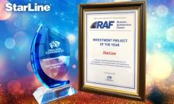 НПО СтарЛайн стало Победителем в номинации «Лучший инвестиционный проект» Премии RAF-2018