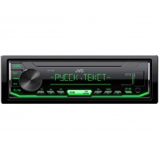 JVC KD-X163 MP3/USB green