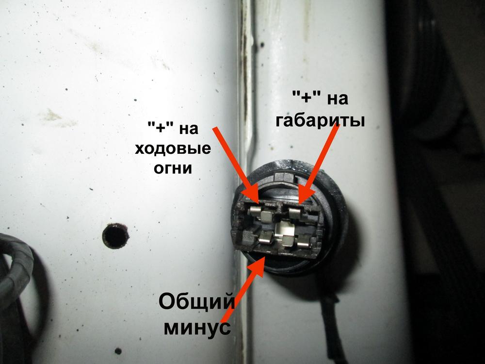 Дхо от ручника на гранте — бортжурнал лада гранта кашемир 2013.